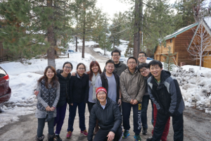 Crossroads + ISM Ski Trip (Feb. 18–21, 2017)