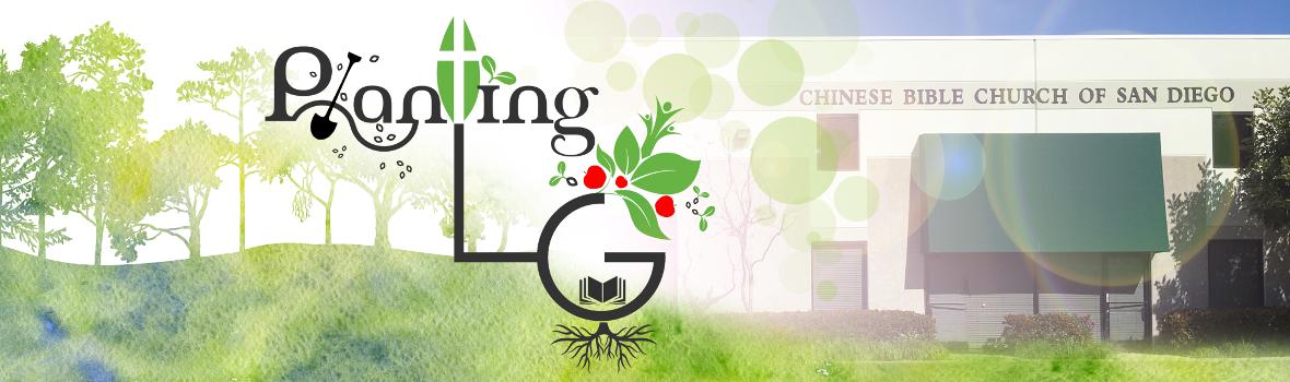 2019 LG Theme: Planting LG