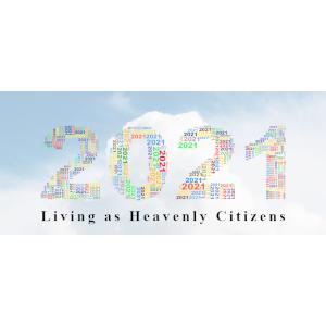 2021 LG Theme