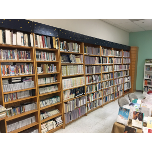 CBCSD Library